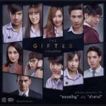 タイドラマ「The Gifted」-キャラクターの能力と担当回まとめ【ネタバレあり】