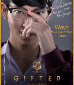 gifted生、waveの写真