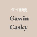 Fluke Gawin Caskey(フルーク・ガウィン・キャスキー)